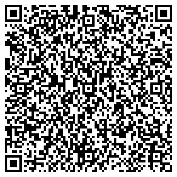 QR-код с контактной информацией организации № 3 ТРАКТОРОЗАВОДСКОГО РАЙОНА ГОРОДА