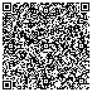 QR-код с контактной информацией организации № 4 КИРОВСКОГО РАЙОНА ДЕТСКИЙ КАБИНЕТ