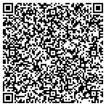 QR-код с контактной информацией организации № 3 ПОЛИКЛИНИКА ОБЛАСТНОЙ БОЛЬНИЦЫ № 3