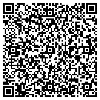 QR-код с контактной информацией организации № 5 ММУ