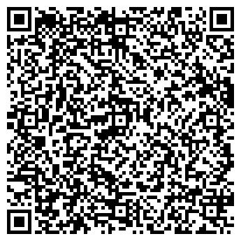 QR-код с контактной информацией организации № 6 ММУ ДЕТСКАЯ ПОЛИКЛИНИКА