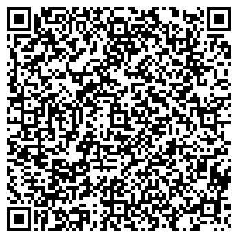 QR-код с контактной информацией организации № 8 ММУ