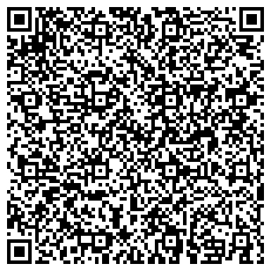 QR-код с контактной информацией организации ЗАВОДСКАЯ ПОЛИКЛИНИКА ООО ЛУКОЙЛ-ВОЛГОГРАДНЕФТЕПЕРЕРАБОТКА