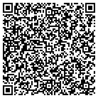 QR-код с контактной информацией организации МИЛОСЕРДИЕ № 112, МУП