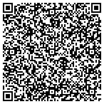 QR-код с контактной информацией организации № 9 ВОРОШИЛОВСКОГО РАЙОНА