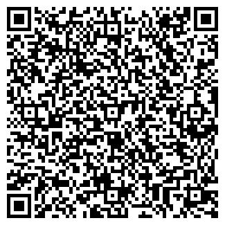 QR-код с контактной информацией организации № 11 ММУ