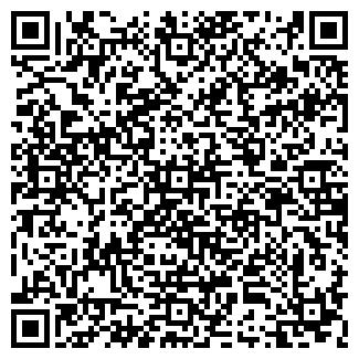 QR-код с контактной информацией организации ЭМПО