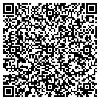 QR-код с контактной информацией организации ВИФАНИЯ