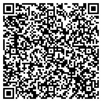QR-код с контактной информацией организации МЕКОМ, ООО