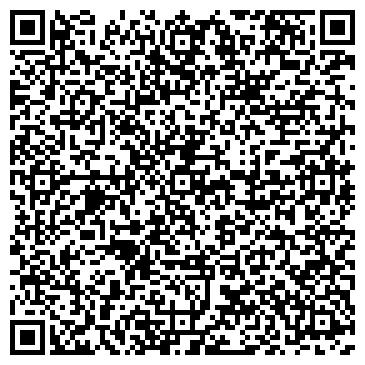 QR-код с контактной информацией организации ДЕТСКИЙ РЕАБИЛИТАЦИОННЫЙ ЦЕНТР