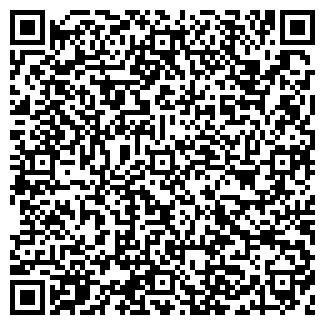 QR-код с контактной информацией организации ГРИН ХЕЛП
