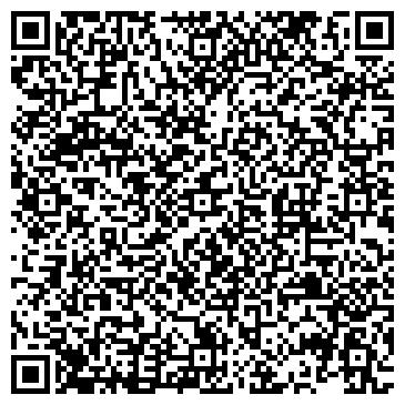 QR-код с контактной информацией организации БОЛЬНИЦА № 3 СТОМАТОЛОГИЧЕСКИЙ КАБИНЕТ