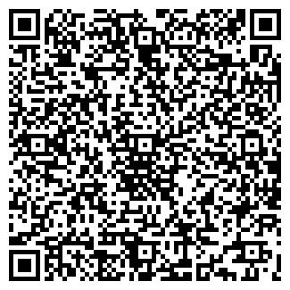 QR-код с контактной информацией организации ГЛОБОС