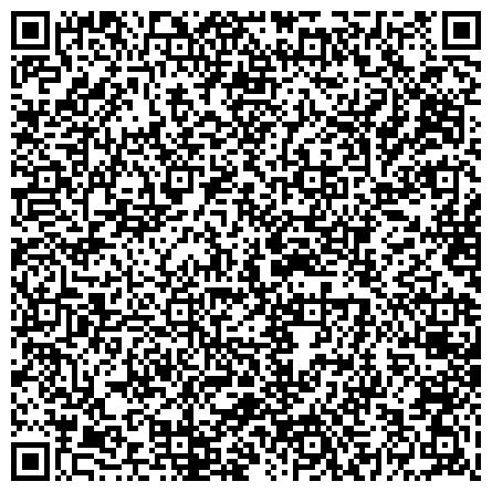 QR-код с контактной информацией организации Областной центр диспансеризации детей с врожденной патологией челюстно-лицевой области