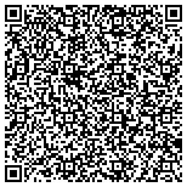 QR-код с контактной информацией организации СТОМАТОЛОГИЧЕСКИЙ КАБИНЕТ ТАБАКОВОЙ С.Ю.