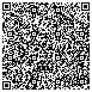 QR-код с контактной информацией организации СТОМАТОЛОГИЧЕСКОЕ ОТДЕЛЕНИЕ Ф-Л ПОЛИКЛИНИКИ № 4