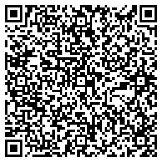 QR-код с контактной информацией организации СТОМА, ООО