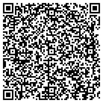 QR-код с контактной информацией организации СТОМСЕРВИС, ООО