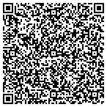 QR-код с контактной информацией организации ВРАЧЕБНАЯ АМБУЛАТОРИЯ ММУ