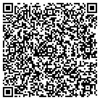 QR-код с контактной информацией организации КЕРБЕР МУП ВКСП