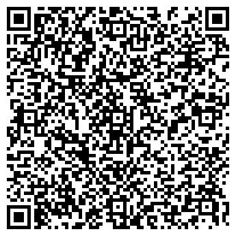 QR-код с контактной информацией организации № 11 ОПТИКА, МУП