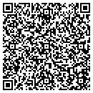 QR-код с контактной информацией организации ВОЛГОМЕД
