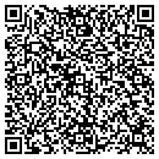 QR-код с контактной информацией организации № 3, МУП