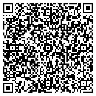 QR-код с контактной информацией организации № 4, МУП