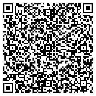 QR-код с контактной информацией организации № 8 ФИЛИАЛ