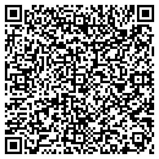 QR-код с контактной информацией организации № 33, МУП