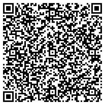 QR-код с контактной информацией организации № 240 АПТЕКА