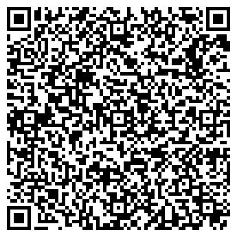 QR-код с контактной информацией организации № 260 МП ФАРМАЦИЯ