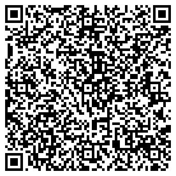 QR-код с контактной информацией организации № 263 АПТЕКА