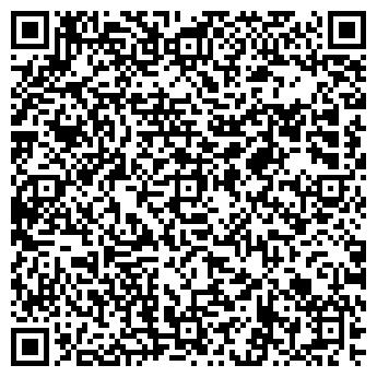 QR-код с контактной информацией организации № 264 ФИЛИАЛ