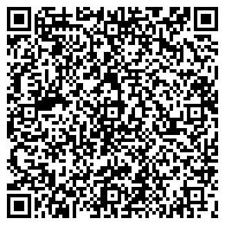 QR-код с контактной информацией организации АПТЕКА БОНДАРЕНКО Г. И.