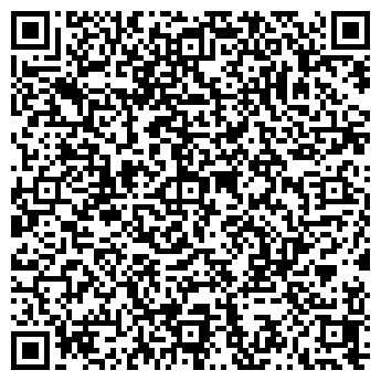 QR-код с контактной информацией организации БЕЛАДОННА, ООО