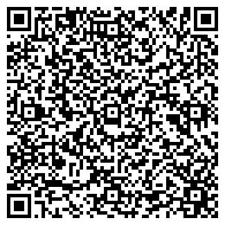QR-код с контактной информацией организации БЕЛАНА