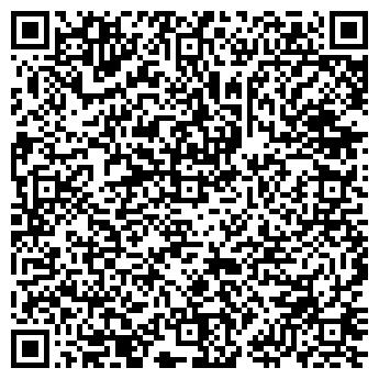 QR-код с контактной информацией организации МЕКОМ ООО АПТЕКА № 1