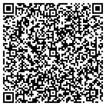 QR-код с контактной информацией организации ДЕТСКИЙ САД № 1457