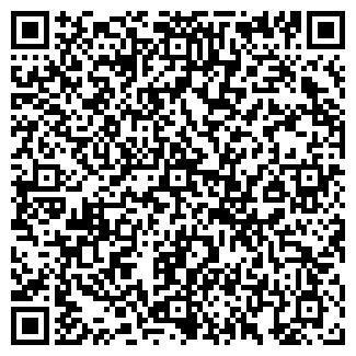 QR-код с контактной информацией организации САМАРСКАЯ, ООО