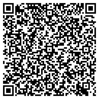 QR-код с контактной информацией организации У ПОБЕДЫ
