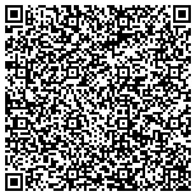 QR-код с контактной информацией организации ВОЛГОГРАДСКАЯ СТАНЦИЯ ПО БОРЬБЕ С БОЛЕЗНЯМИ ЖИВОТНЫХ