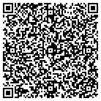 QR-код с контактной информацией организации ООО РЕАХИМСЕРВИС
