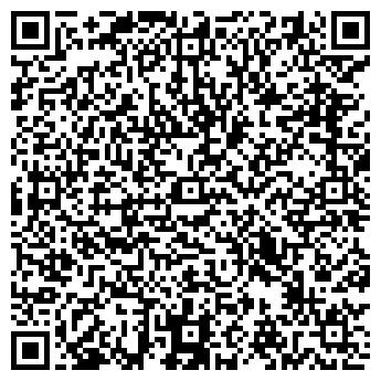 QR-код с контактной информацией организации ПРОМДЕТАЛЬ, ООО
