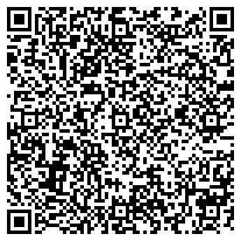 QR-код с контактной информацией организации № 1 ОЛИМПИЯ