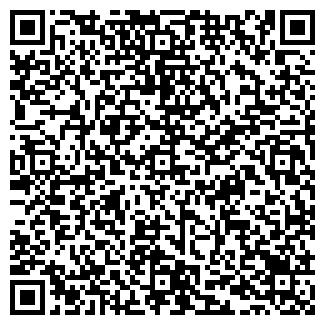 QR-код с контактной информацией организации № 2 В/Ч 26006
