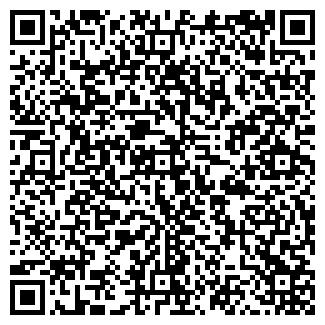 QR-код с контактной информацией организации № 9 ЯСЛИ-САД