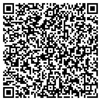 QR-код с контактной информацией организации № 32 МОУ