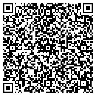 QR-код с контактной информацией организации № 35 ДОУ
