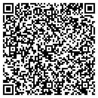 QR-код с контактной информацией организации № 41 МОУ